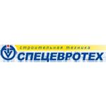 specevroteh-logo